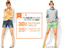 Gap Shop Early Save More Online Event!