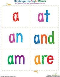 Worksheets: Kindergarten Sight Words: A to Are