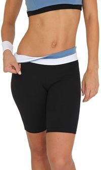 Body Up Activewear Long Distance Shorts