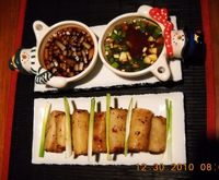 Baked vegetarian lumpia and other versions